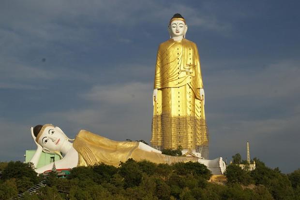 Мьянмадағы Laykyun Setkyar