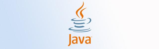 Java тілі