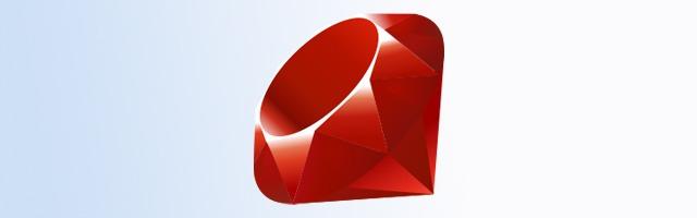 Ruby тілі
