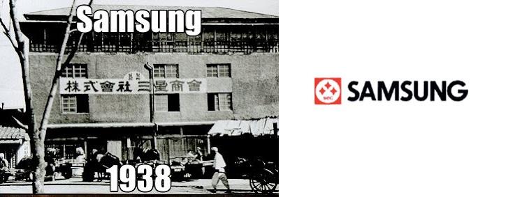 Samsung компаниясының құрылуы