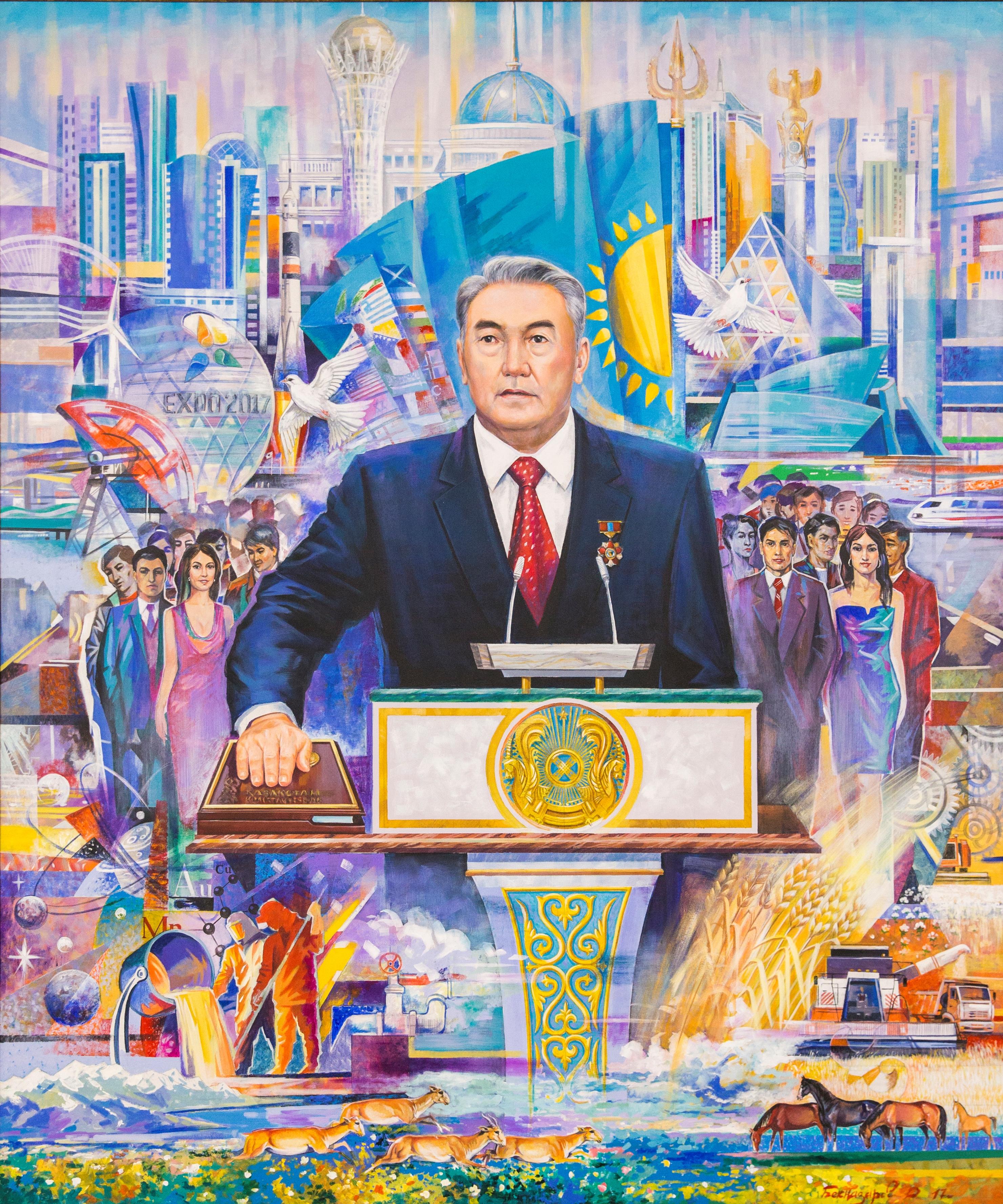 делали постер на тему казахстан весь этот